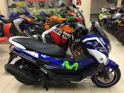 Yamaha NMax 155 - Movistar