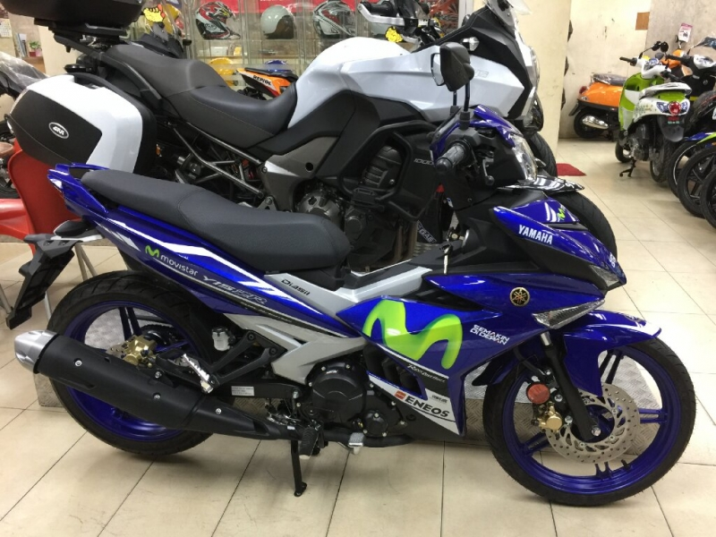 Yamaha Loan Application